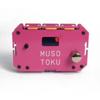 Musotoku Pink Limited Edition Power Supply!